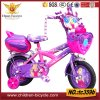 2016 Factory Direct Sale Baby Cycle for 5-10 Years with Aluminum Alloy Rim