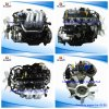 Complete Engine /Long Block for Toyota 4y Carb/Efi 3y/2y