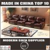 Leisure Style Leather Cover Recliner Sofa 4 Seaters