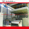 PP Double Die Spunbonded Nonwoven Machinery (043)
