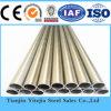 Inconel Alloy Pipe 600, Inconel Tube 600