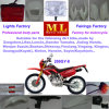 Motorcycle Parts for Chinese Dirt Bike 200gy-8