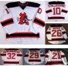 Ahl Lowell Devils Barry Tallackson Pierre Luc Leblond Hockey Jerseys