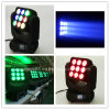 3X3 9PC 10W RGBW LED Matrix Beam Moving Head Light