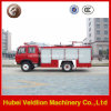 Dongfeng Water Tank 6000L Double Cabin Fire Truck