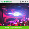 Chipshow P5 Indoor Full Color Stage LED Display Solutions