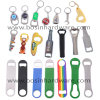 Wholesale Custom Blank Metal Bottle Opener
