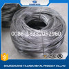 High Quality Black Hard Drawn Wire for Making Wire Nails (direct factory hot sales!)