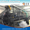 Plastic Film Washing Line/PP Film Recycling Line