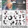 Kiss Lip Temporary Body Tattoo Sticker (CG025)