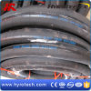 Black High Quality Sand Blast Hose From Factory