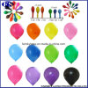 Standard Round Balloon for Party, Event, Birthday, Festival Decoration