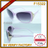 New Fudan Glasses with Free Sample (F15322)