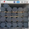 Mild Steel Rectangular Tube/Square Tube