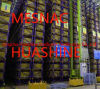 Project of Oil Pages Core Library Warehouse ASRS Automatic Storage Racking System with Stacker Crane Hushine Brand