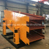Heavy Duty Mining Vibrating Screen, High Capacity Vibrating Screen