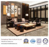 Chinese Hotel Furniture for Hotel Lobby Sofa Set (YB-WS-63)