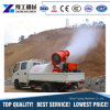 Construction Dust Control Fog Cannon Water Mist Machine