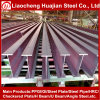 Factory Price Hot Rolled Mild Steel H Beam Made in China