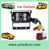 Wide-Angle Waterproof Car School Bus Security Cameras with Night Vision