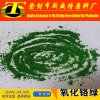 China Supplier High Quality Chrome Oxide Green for Pigment