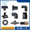 Plastic HDPE Jointing Pipe Fitting