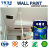 Hualong Anti Bacteria Full Effect Eco Friendly Inner Building Paint