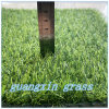 China Haoda Artificial Grass Carpet Wedding Carpet Manufacturing Factory Can Send Samples Free of Charge