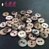 Fashion 2-Holes Shiny Pearl Shell Button