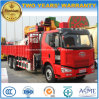FAW 6X4 Heavy Duty Truck Mounted with 8 Tons Telescopic Crane Price