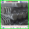 Boiler, Heat-Exchanger & Condenser Tubes & Steel Pipe