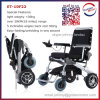 10'' E-Throne Folding Lightweight Mobility Aid Power Brushless Electric Wheelchair, Mobility Scooter with Lithium Battery