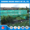 PP Recycled Material Tape Sun Shade Netting Factory Supplier