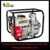 1inch 2inch 3inch 4inch Gasoline Water Pump Cheap Price by Taizhou Gasoline Engine Pump Supplier/Gas Water Pump
