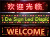 Single Color LED Display Board Sign Display Outdoor LED Sign