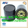 FF5114 23303-54071 Oil Filter for Fleetguard (100% Oil Leakage Tested)