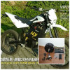 48V 5kw Air Cooled Electric Motorcycle Motor