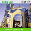 Chipshow Ak10s IP65 Full Color Outdoor LED Advertising Display