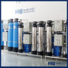Scro-6000 Vertical Vessel Designed Water Treatment
