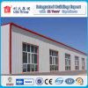 Large-Span Steel Structure Workshop/Warehouse