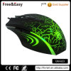 Computer PC Backlight USB Wired 6D Gamer Mouse