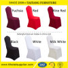 Spandex Chair Cover for Wedding Chair Cover