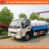 2016 New Condition 4t Mini Water Trank Truck for Sale