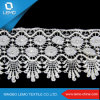 Liturgical Lace Trim, Leather Lace George Fabric