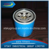 Auto Car Parts Oil Filter (26300-02501) (Toyota, Honda, Hyundai, etc)