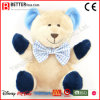 Plush Animal Stuffed Bear Soft Baby Toy
