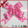 "2"" Butterfly Pull Bow for Christmas"