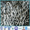 Stud and Studless Marine Ship Anchor Chain