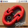 Red Spray Us Type Drop Forged Alloy Steel Connecting Link