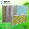 White Paper Frame Pleated Filter Mesh